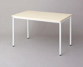 【送料無料】 オフィスワークテーブルのみ 幅140 奥行き70 高さ70cm 多目的オフィスワークテーブル ISSUERE イシューレ オフィステーブル 木製 スチール脚 平机 ダークブラウン ホワイト ナチュラル