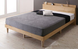 棚・コンセント付きデザインすのこベッド Camille カミーユ スタンダードポケットコイルマットレス付き ダブル