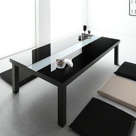 送料無料 ワイドサイズ 鏡面仕上げ こたつテーブル VADIT-WIDE バディットワイド 5尺長方形(80×150cm) コタツ 炬燵 テーブル デスク 机 アーバンモダンデザイン ローテーブル オールシーズン おしゃれ