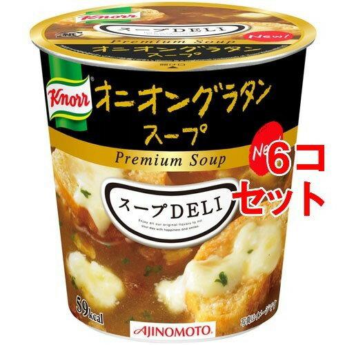 クノール スープデリ オニオングラタンスープ(1コ入*6コセット)
