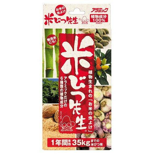 米びつ先生 1年間有効 35kgまでの米びつ用(1コ入)