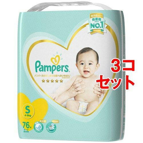 パンパース おむつ はじめての肌へのいちばん テープ ウルトラジャンボ S(76枚入*3コセット)