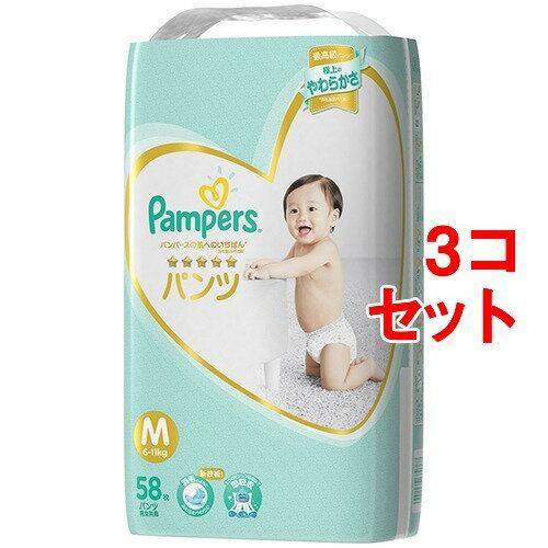 パンパース おむつ はじめての肌へのいちばん パンツ ウルトラジャンボ M(58枚入*3コセット)