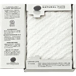 フェイスタオル 日本製 34×80cm 綿100% コットン 洗顔タオル かわいい おしゃれ 出産祝い 内祝い 結婚内祝い 結婚祝い 引き出物 引っ越し 引越し お中元 お歳暮 新築祝 お返し ご挨拶 ギフト