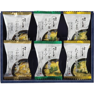 道場六三郎 スープギフト 三ツ葉と卵のスープ たまごスープ ふかひれスープ 内祝い 結婚内祝い 結婚祝い 引き出物 引っ越し 引越し お中元 お歳暮 新築祝 お返し ギフト