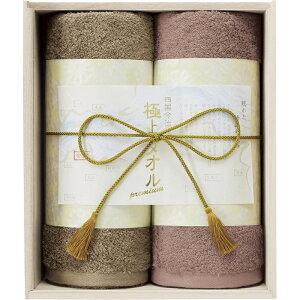 【まとめ買い5セット】今治謹製 フェイスタオル2P(木箱入)日本製 極上タオル シンプル 国産 日用品 ファブリック 贈り物 ギフト プレゼント 贈答品 お中元 引っ越し祝い お歳暮 結婚祝い お