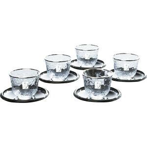 日本製 グラス 冷茶 5客セット 5個入り グラス・茶托 シンプル クリア ガラス コップ カップ 和食器 来客用 キッチン用品 台所用品 贈り物 ギフト 誕生日 お祝い 記念品 贈答品 プレゼント 敬