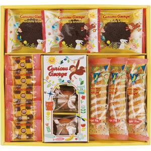 スイーツギフト おさるのジョージ メレンゲキッス バナナチョコモザイククッキー チョコブラウニー カラフルシュガーパイ お菓子 洋菓子 贈り物 ギフト プレゼント お返し お祝い 返礼品