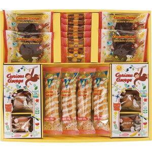 【まとめ買い10セット】スイーツギフト おさるのジョージ メレンゲキッス バナナチョコモザイククッキー チョコブラウニー カラフルシュガーパイ お菓子 洋菓子 贈り物 ギフト プレゼント