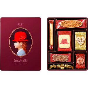 【まとめ買い10セット】パープル 赤い帽子 クッキー クランチ チョコ アーモンド 洋菓子 お菓子 贈り物 ギフト プレゼント 贈答品 返礼品 お返し お祝い 返礼品 結婚祝い 出産祝い バレンタ