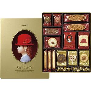 【まとめ買い5セット】ゴールド 赤い帽子 クッキー クランチ チョコ アーモンド ブラウニー 洋菓子 お菓子 贈り物 ギフト プレゼント 贈答品 返礼品 お返し お祝い 返礼品 結婚祝い 出産祝い