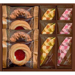 【まとめ買い10セット】ロシアケーキ&焼き菓子セット