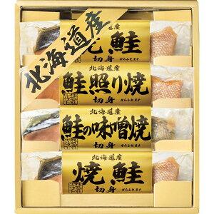 【まとめ買い10セット】北海道 鮭三昧 敬老の日