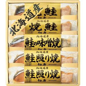 【まとめ買い10セット】北海道 鮭三昧