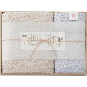 タオルセット(木箱入) バスタオル フェイスタオル ウォッシュタオル 今治 日本製 綿100% コットン 吸水性 洗顔タオル おしゃれ 内祝い 結婚内祝い 結婚祝い 引き出物 引っ越し 引越し お中元