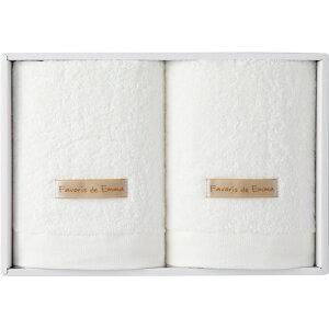 【まとめ買い10セット】エマのお気に入り フェイスタオル2枚セット 33×80cm 泉州 日本製 綿100% コットン 吸水性 タオル おしゃれ 内祝い 結婚内祝い 結婚祝い 引き出物 引っ越し 引越し お中元