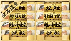 【まとめ買い5セット】北海道 鮭三昧 敬老の日