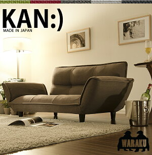 「KAN」コンパクトカウチソファカウチソファA01