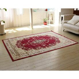 送料無料 カーペットビスコースラグ 160×230 絨毯 じゅうたん ラグ おしゃれ シンプル モダン アンティーク ホットカーペット 床暖房対応 オールシーズンリビングマット