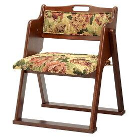 送料無料 チェア チェアー おしゃれ 折りたたみチェア 木製 椅子 イス 折り畳み コンパクト 省スペース ゴブラン ダイニングチェアー 木製チェア 折りたたみ椅子 リビングチェア 折畳 高級感 VC-7946