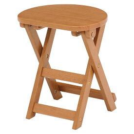 送料無料 スツール 折りたたみスツール 折りたたみ式 木製 椅子 木製 おしゃれ いす イス 1人掛け 1人用 コンパクト フラワースタンド 花台 サイドテーブル ソファーサイド ベッドサイドテーブル 北欧 モダン ライトブラウン VH-7963LBR