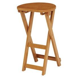 送料無料 スツール 折りたたみスツール 折りたたみ式 木製 椅子 木製 おしゃれ いす イス 1人掛け 1人用 コンパクト フラワースタンド 花台 テーブル サイドテーブル ソファーサイド ベッドサイドテーブル 北欧 モダン ライトブラウン VH-7964LBR