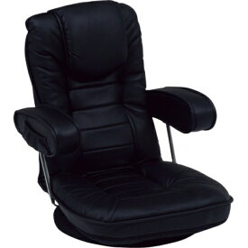 送料無料 リクライニングフロアチェア 回転座椅子 肘掛け ブラック チェア リビング 座いす イス 椅子 フロアチェア フロアソファ チェア 1人掛け 一人用 一人掛けソファー チェアー おしゃれ 寝室 LZ-1081BK