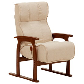 送料無料 リクライニング座椅子 ポケットコイル 和室 チェア リビング 高座椅子 肘付き 肘掛け フロアチェア おしゃれ シンプル 和室 座いす イス 椅子 フロアチェア フロアソファ チェア 1人掛け 一人用 一人掛けソファー チェアー アイボリー LZ-4303IV