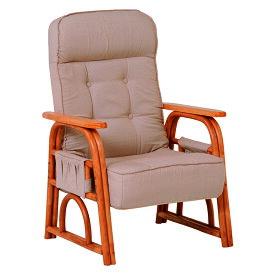 送料無料 座椅子 高座椅子 リクライニングチェアー リクライニング座椅子 イス 肘付き 肘掛け 木製 一人掛け 和室 和風 チェア いす 高級感 母の日 和室 ナチュラル RZ-1255NA