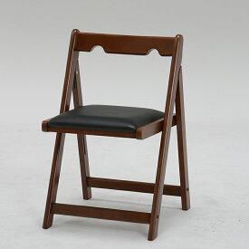 送料無料 折りたたみチェアー チェア 折りたたみ 椅子 持ち運び コンパクト 省スペース シンプル チェア いす 折り畳み ダイニングチェアー 木製チェア 折りたたみ椅子 リビングチェア 折畳 ブラウン 茶 VC-7371BR