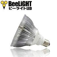 【2年保証】LED電球E2618W業務用高演色演色性Ra94ビームランプ混色チップ精肉・鮮魚用2800Kビーム角度45°レフランプ150W相当交換品あす楽対応BH-2026H2-45