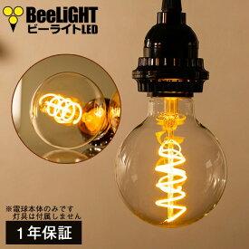 【1年保証】LED電球 E26 フィラメント電球 エジソン電球 エジソン球 スパイラルタイプ ボール形 4W クリア電球 230lm 濃い電球色(2100K) 白熱球20W-30W相当 あす楽対応 BD-0426G80-SPIRAL