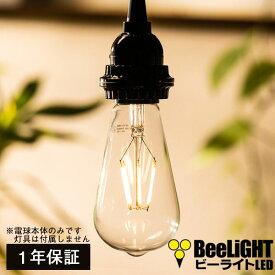 【1年保証】 LEDエジソン電球シリーズ E26 6W クリア電球 650lm 電球色(2700K) 白熱球50W相当交換品 あす楽対応 BD-0626ST64