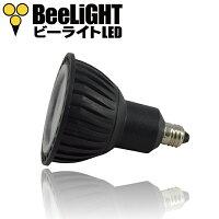 8個セット【2年保証】LED電球E115W350lmJDRφ50タイプ(昼白色5000K)中角25°ダイクロハロゲン40W相当あす楽対応BH-0511M