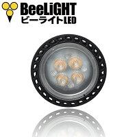 【器具セット】LED電球E115W350lmJDRφ50タイプ(電球色2700K)(昼白色5000K)中角25°ダイクロハロゲン40W相当2年保証【BH-0511M】+【LCX100E111BK(旧:Y07LCX100X02)】