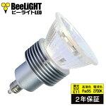 【2年保証】LED電球E11調光器対応5WJDRφ50タイプ新型高演色Ra95(2400K濃い電球色)(2700K電球色)413lmダイクロハロゲン40W-50W相当照射角30°あす楽対応BH-0511NC