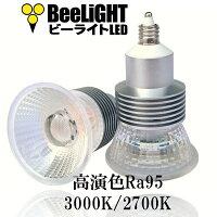 【器具セット】LED電球E11非調光タイプ5WJDRφ50タイプ新型高演色Ra95(2700K413lm)(3000K427lm)電球色ダイクロハロゲン40W-50W相当照射角30°2年保証【BH-0511N】+【LCX100E111BK(旧:Y07LCX100X02)】