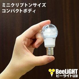 【2年保証】 LED電球 E17 調光器対応 高演色Ra95 コンパクトボディ クリアタイプ 電球色2700K 330lm 5W(ミニクリプトン電球40W相当) 照射角330° 光が広がるタイプ あす楽対応 BD-0517NC-CL