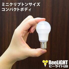 【2年保証】 LED電球 E17 非調光 高演色Ra95 コンパクトボディ 電球色2700K 330lm 5W(ミニクリプトン電球40W相当) 照射角330° 光が広がるタイプ あす楽対応 BD-0517N-Ra95