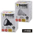 【2年保証】 LED電球 E11 調光器対応 高演色Ra96 電球色2700K 450lm 7W(ダイクロハロゲン60W相当) 中角25° JDRφ50タ…