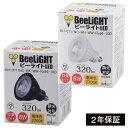 【2年保証】 LED電球 E11 調光器対応 高演色Ra96 電球色2700K 320lm 6W(ダイクロハロゲン40W-50W相当) 狭角10° JDRφ…