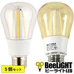 5個セット,送料無料,セール価格,LED電球,E26,8W,調光器対応,クリア電球,810lm,電球色(2700K/2200K/琥珀色カバー),照射角度300°,白熱球60W相当交換品,あす楽対応,BD-1026C-Clear