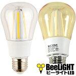 LED電球,E26,8W,調光器対応,クリア電球,810lm,電球色(2700K/2200K/琥珀色カバー),照射角度300°,白熱球60W相当交換品,あす楽対応,BD-1026C-Clear