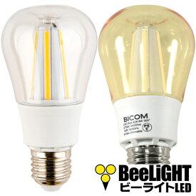 【1年保証】 LED電球 E26 8W 60W形 【調光器対応】 クリア電球 810lm 電球色(2700K)(2200K)(琥珀色カバー) 照射角度300° 白熱球60W相当交換品 あす楽対応 BD-1026C-Clear