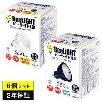8個セット【2年保証】LED電球E115W350lmJDRφ50タイプ(電球色2700K)(昼白色5000K)中角25°ダイクロハロゲン40W相当あす楽対応BH-0511M