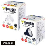 【2年保証】LED電球E115W350lmJDRφ50タイプ(電球色2700K)(昼白色5000K)中角25°ダイクロハロゲン40W相当あす楽対応BH-0511M