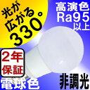 【2年保証】 LED電球 E17 非調光 ミニクリプトン 5W 高演色 Ra95以上 330lm 照射角330度 光が広がるタイプ 電球色 2700K ミニクリプトン電球 40W交換品 BD-0517