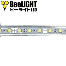 【在庫処分特価】 BeeLIGHT LEDスティック 高演色Ra92 長さ1,000mm 12W 電球色2500K-2700K 高輝度 防水対応IP67 照射角度120° 本体のみ 棚下照明 ショーケース灯 BST-12-Ra92-WW