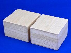 碁笥 桐製角箱
