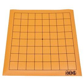 囲碁盤 将碁屋マット9路盤